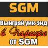 SGMparis